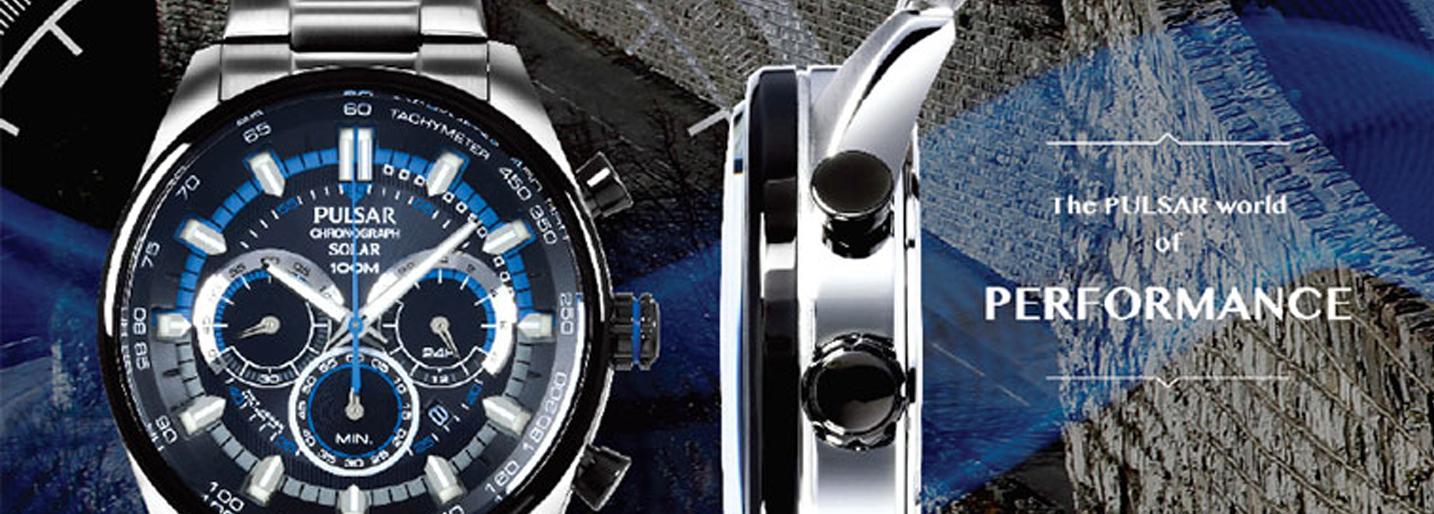 Pulsar er nytænkende ure med et innovativt design