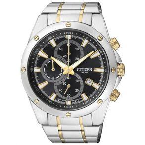 9856d36de80 CITIZEN hos Guldsmed Borup, køb dit Citizen ur hos en Autoriseret ...